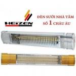 Đèn sưởi nhà tắm Heizen không chói mắt HE-IT110