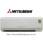 Ưu điểm của điều hòa Mitsubishi