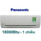 Điểm mạnh của điều hòa panasonic 18000BTU 1 chiều
