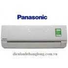 So sánh điều hòa Panasonic và điều hòa Sumikura