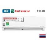 Điều hòa LG 9000 BTU 1 chiều Inverter V10ENW